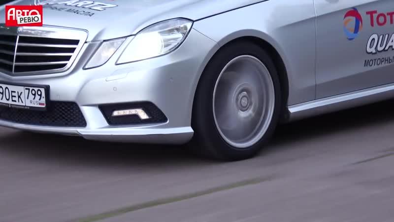В бизнес-класс без миллиона. Ресурсный тест_ BMW 523i или Mercedes E 200 CGI