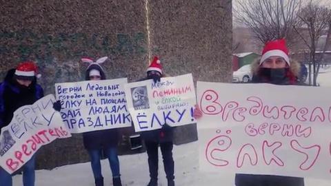 Губернатор Хакасии запретил елку на главной площади