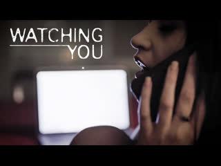 Watching you/avi love [puretaboo] (hardcore natural tits 69 pussy to mouth blowjob deepthroat cumshot creeper exploitation)