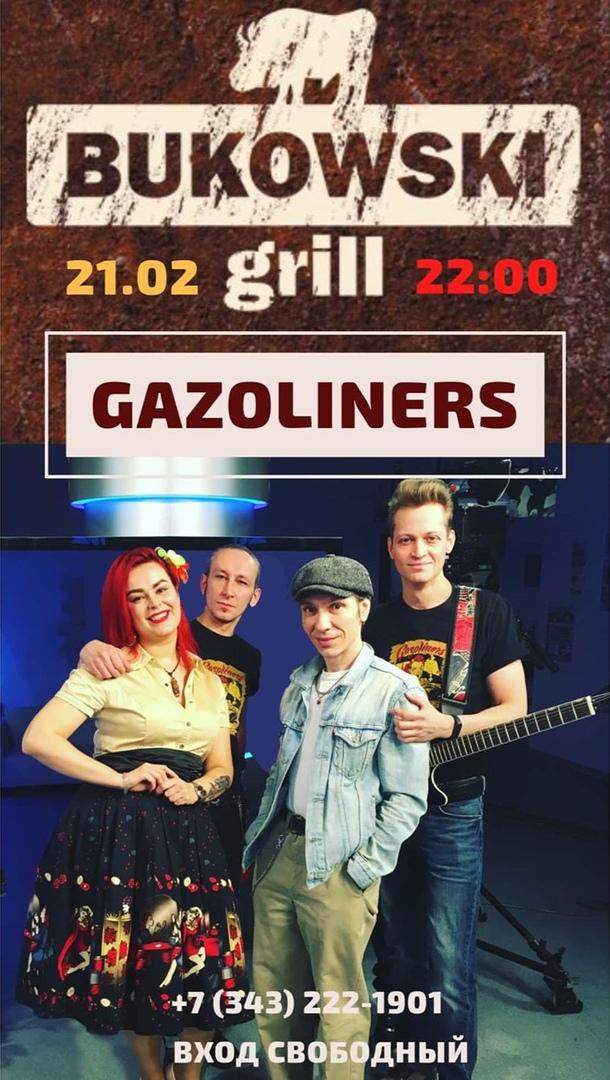 21.02 Gazoliners в Буковски гриль.