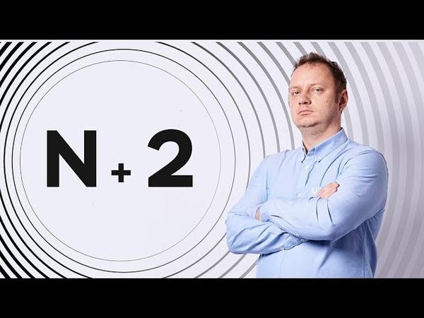 Мухи против рака человек против пластика и ученые против сериалов Андрей Коняев N 2