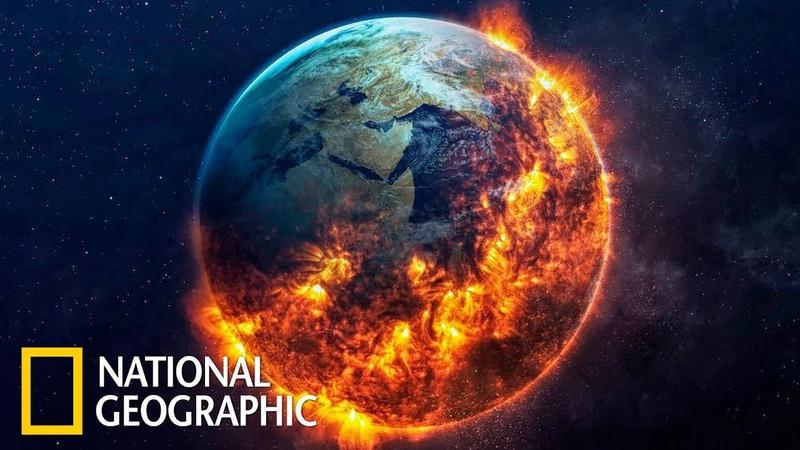 Гибель Земли С точки зрения науки Full HD