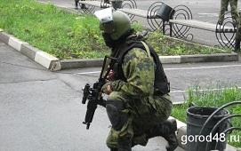В Липецке прошли антитеррористические учения