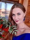 Мария Устюгова - Красноярск #14
