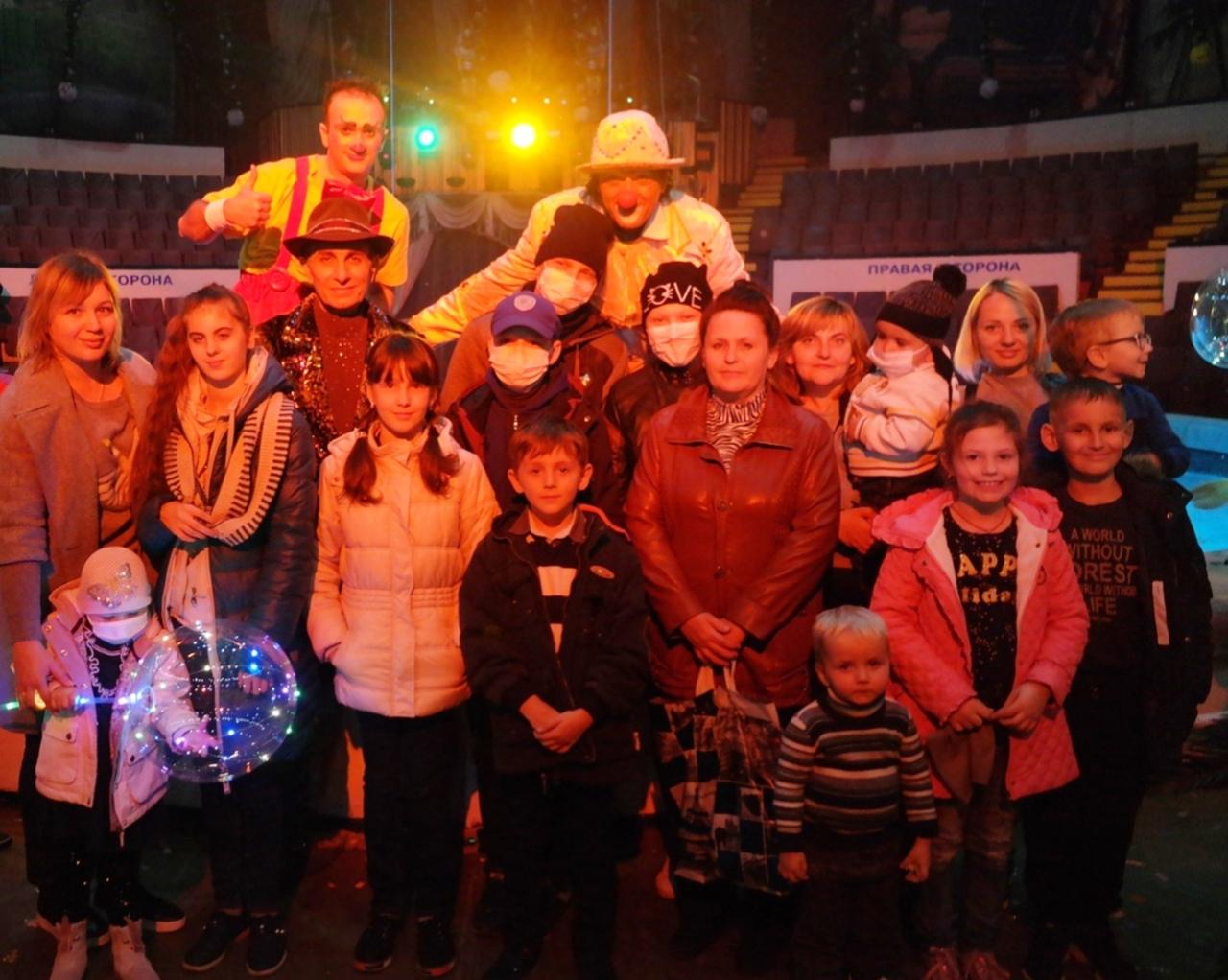 Поездка в цирк для онкобольных детей