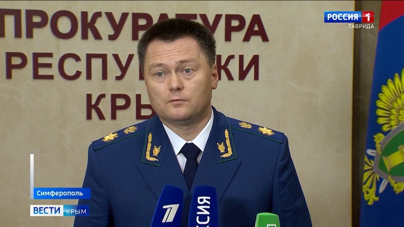 Крым посетил новый генеральный прокурор России
