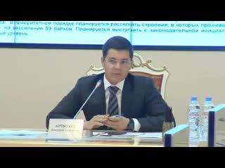 Об изменениях в жилищных программах.mp4
