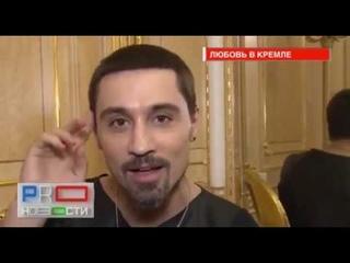 Дима Билан - Петь Легче, Чем Говорить - PRO-Новости