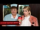 Emma Roberts filming SCREAM QUEENS - March 14, 2015