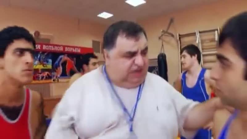 ДаЁшь МолодЁжь! - Борцы Тамик и Радик - Знакомство с отцом