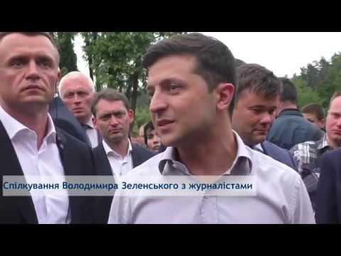 01 Президент України Володимир Зеленський прибув на шахту Лісова