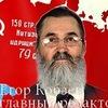 Egor Kobzev