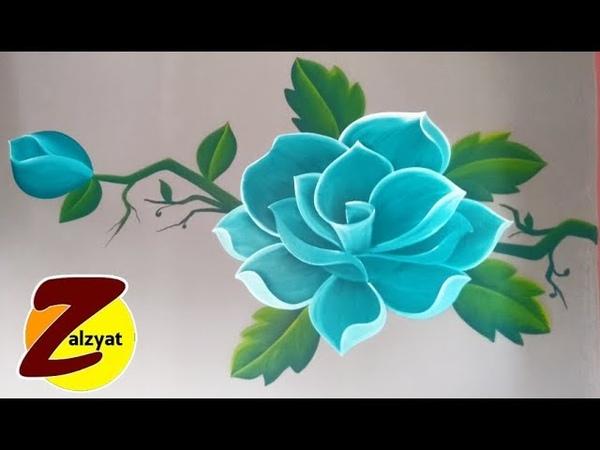 طريقة رسم وردة بطريقة سهلة بلون تركواز