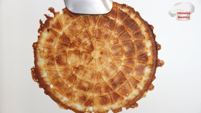 ПО ВКУСУ КАК ЧИПСЫ В ПЛАСТИНКАХ .Очень ВКУСНЫЕ картофельные вафли с сыром.