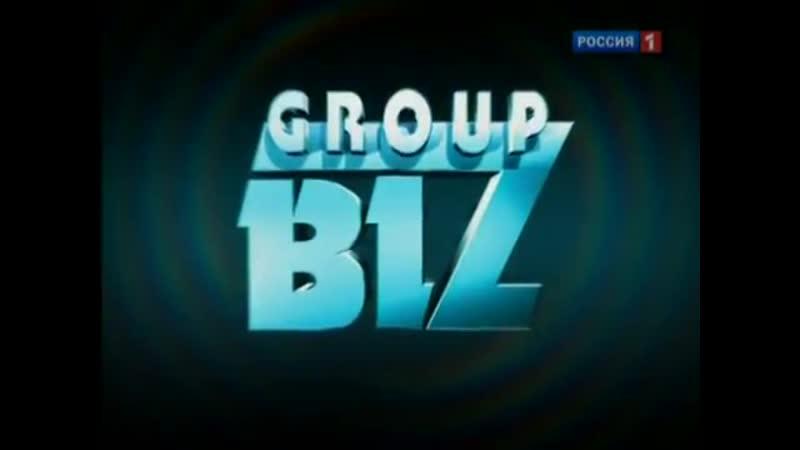д/ф Русская народная группа Boney M