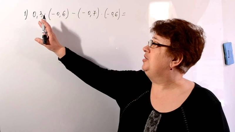 Свойства рациональных чисел