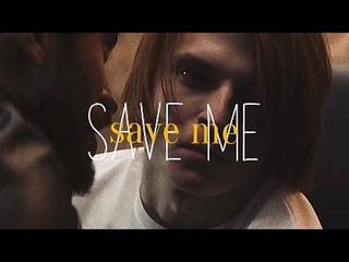 save me [сероволк];