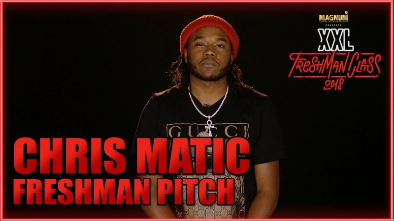 Chris Matics Pitch for 2018 XXL Freshman