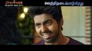 Sivappu Manjal Pachai Sneak Peek Siddharth GV Prakash Directed by Sasi