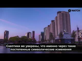 Как Китай создает крупнейший город в мире NR