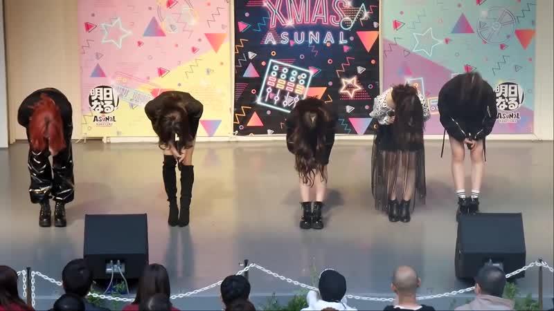 フェアリーズ ☆ Kiss Me Babe と2部MC 2019.11.10 アスナル金山 1600