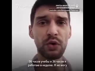 Врач из Югры показал Путину свои рваные ботинки и пожаловался на низкие зарплаты