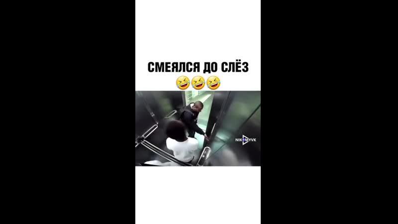 СМЕХОВ Пранк в лифте Пучит живот 🤣