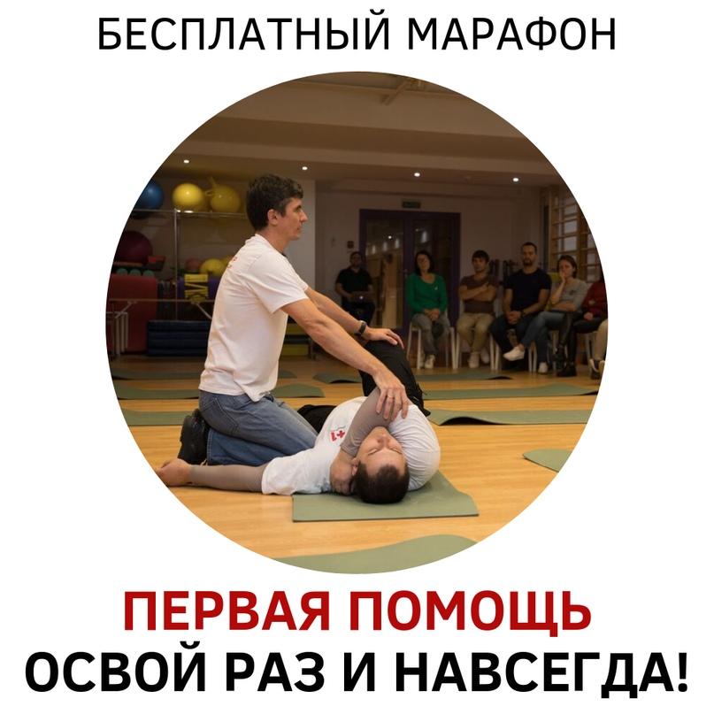 1600 заявок по 37 руб. на онлайн-марафон по первой помощи, изображение №17