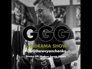 Ggg big drama show