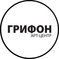 Логотип ГРИФОН / арт-центр