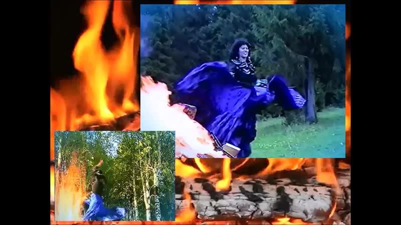 ГОРИТ КОСТЁР - старинная песня молдавских цыган - видео-монтаж 6 ноября 2019 г - ОЛЬГА АГУЛОВА