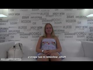Czech: Czech Casting - Veronika (E6691) (porno,sex,fuck,tits,ass,suck,lick,pussy,teen,shaved,full,xxx,)