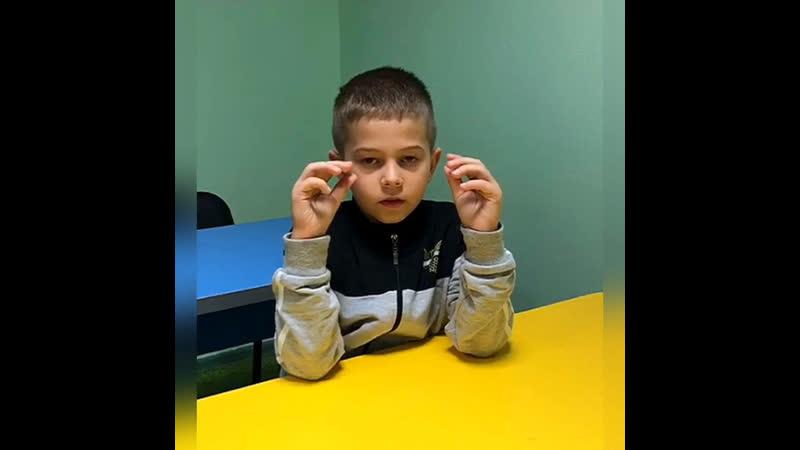 Кижевяткин Тимофей, 6 лет - 4 уровень - Ментальный счет - Ментальная Арифметика ISMA - г.Барнаул - Обучение детей