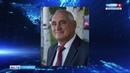 Ушёл из жизни судья в почётной отставке Валерий Никифоров