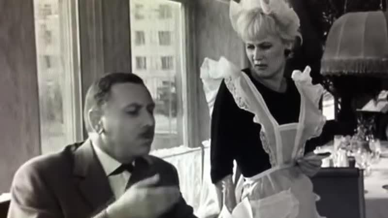 😂Дайте жалобную книгу (комедия, реж. Эльдар Рязанов, 1964 г.) Какие Талантливые-Любимые актеры были❗😔