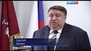 Вести в 20 00 Захват заложников в московском банке злоумышленник был судим за грабеж