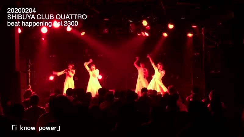 【nuance(ヌュアンス)】SHIBUYA CLUB QUATTORO(記録用映像) 04/02/2020