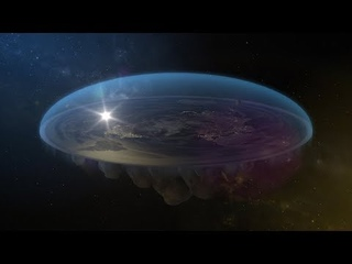 Плоская Земля. Не Секретная информация...))