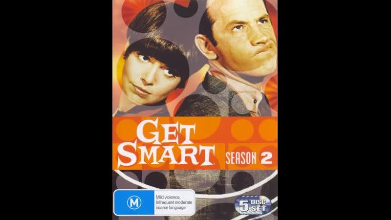 Напряги извилины 2-29 «Человек по имени Смарт часть 2» (1967)
