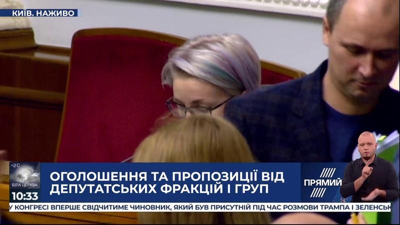 Євгена Шевченка має взяти під варту СБУ за його виступ в російському ток -шоу – Зінкевич