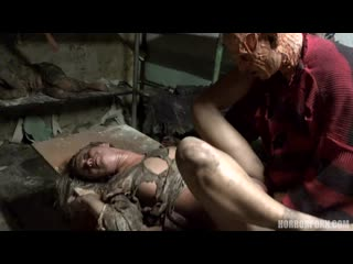 Horror Porn 21+ Фредди