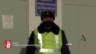 На трассе в Челябинской области полицейские помогли трехлетней девочки