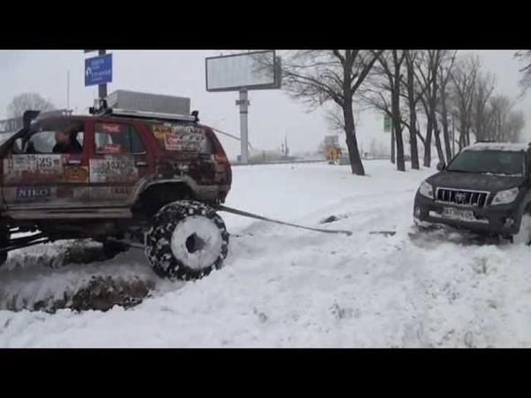 4х4 Тойота Бомба на мостах газ66 и колесах я170 арки дергает из снега 150 Прадо Дернуть нннада