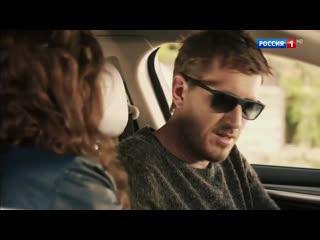 """Сериал """"Расплата"""" (2019)/Анонс/Трейлер"""
