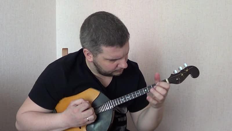 В Попп Этюд Ж Ф Мазас Каприс