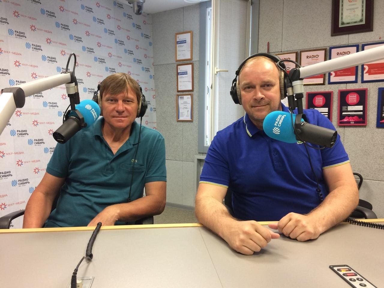 Сергей Новиков и Владимир Арайс на «Радио Сибирь» (17.10.2019)