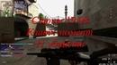 Nice Shot Dude - CoD4 Promod Stream Moment