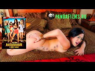 Телеведущая: XXX Пародия с участием Olivia Austin, Eva Lovia, Dana DeArmond, London Keyes, Courtney Taylor \ Anchorwoman