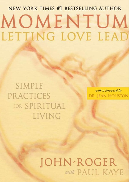 Momentum - Letting Love Lead - Simple Practices for Spiritual Living
