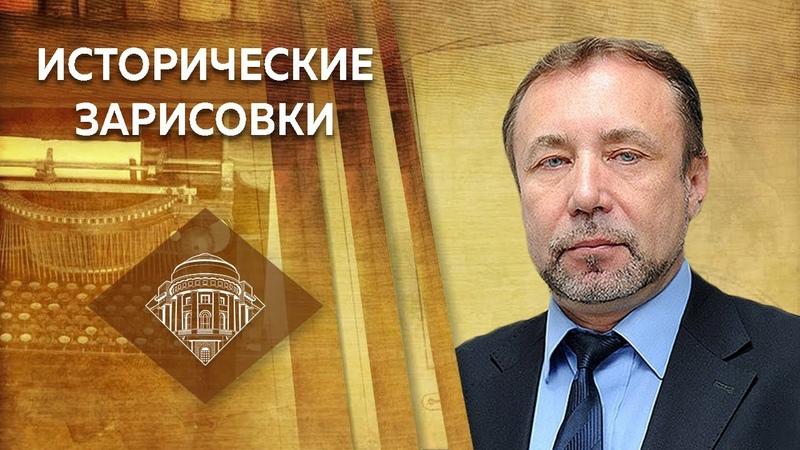 Е.Ю.Спицын и Г.А.Артамонов Этногенез славян: взгляд археологов